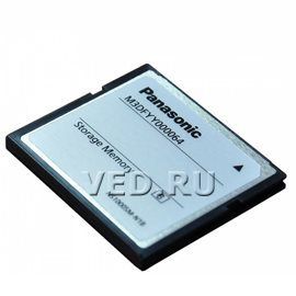 Panasonic KX-NS0135X